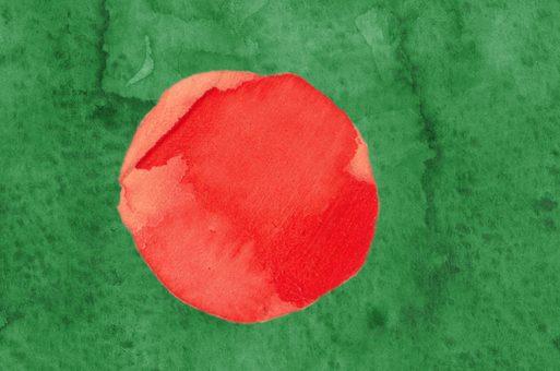 Flag watercolor Bangladesh