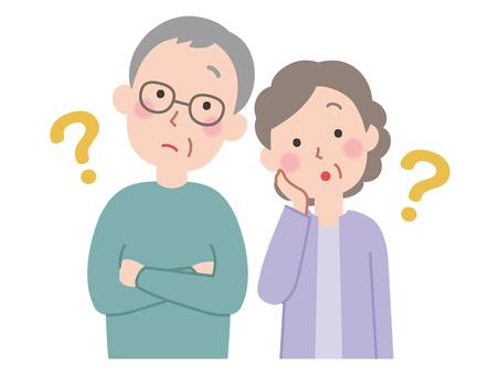Senior couple wondering