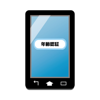 Smartphone screen (age authentication)