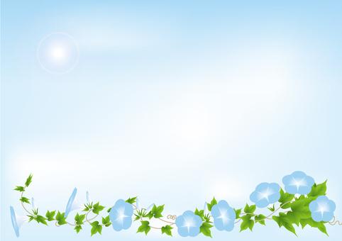 Light Blue Asagao 3