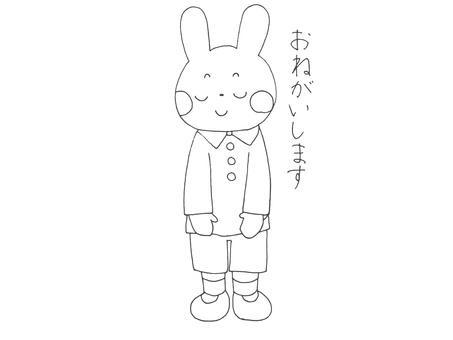 兔子1在衣服1
