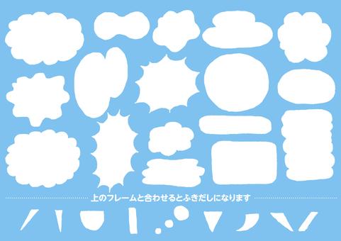 Cloudy cloud balloon frame set