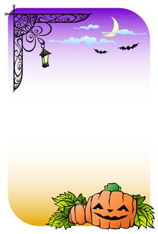 "Card ""Halloween"""