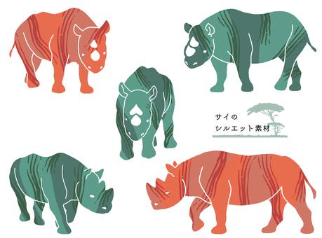 Rhino silhouette material (color)