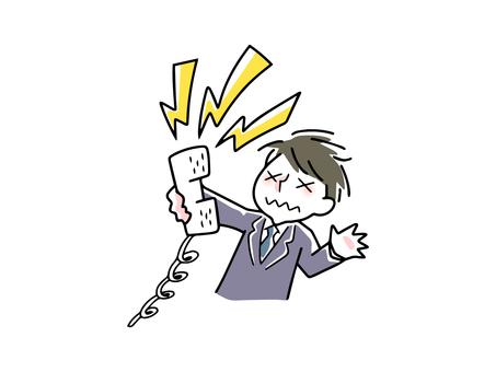 클레임 전화 (남성)