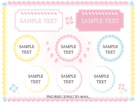 Sakura Spring Frame Set