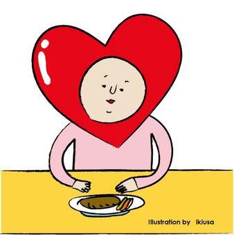 Heart Aunt Vector Edition