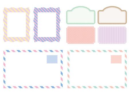 Pastel color frame set