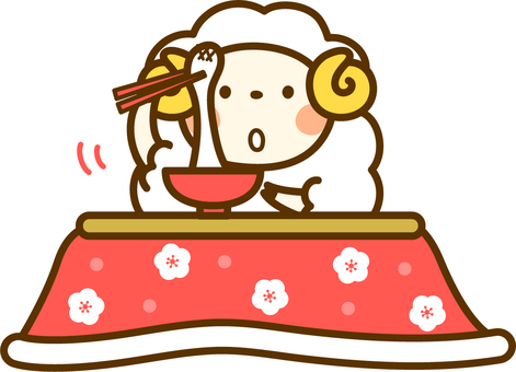 A sheep to eat ozoni with kotatsu