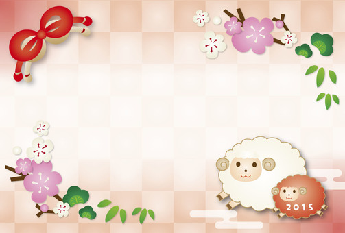 Sheep frame