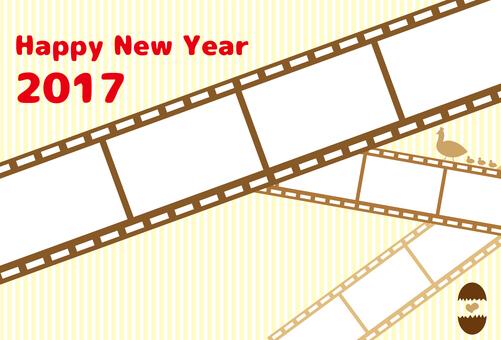 2017年新年卡