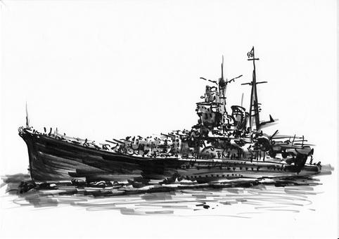 전함 야마토