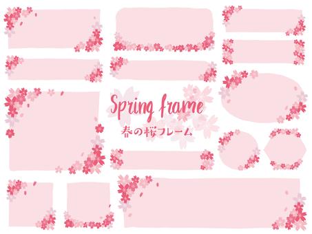 春の桜フレーム素材