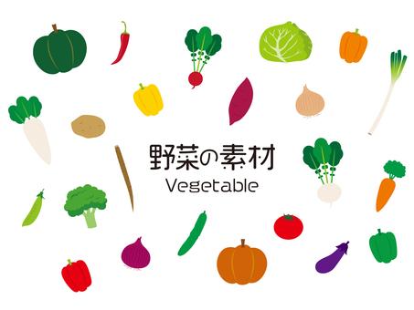 Illustration material of fresh vegetables