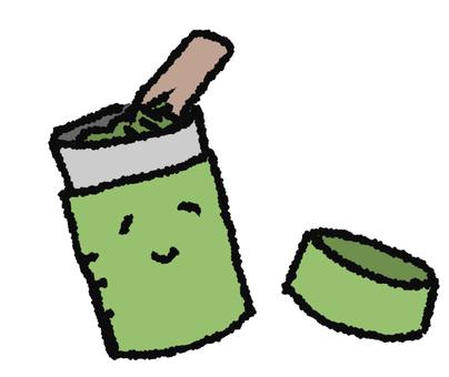 Tea cans