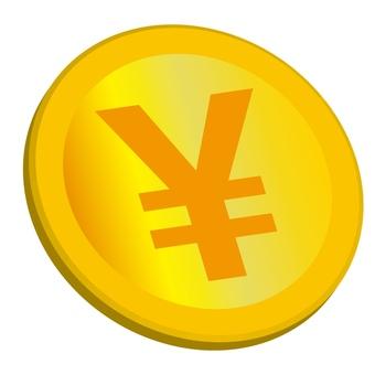 Money 11 yen