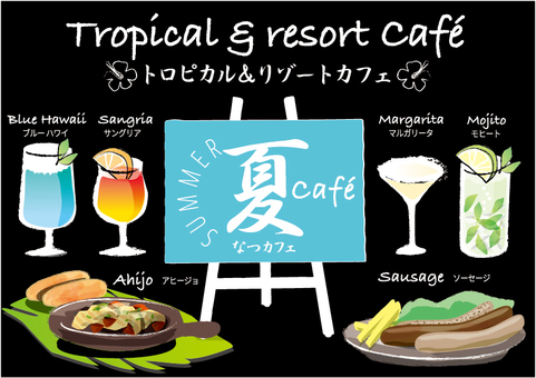 Summer cafe menu C tropical black background