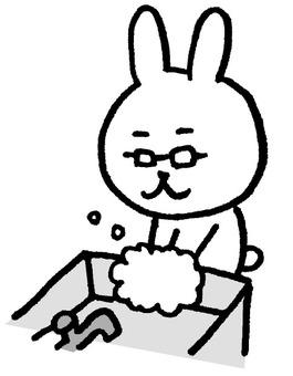 Usagi teacher wash hands