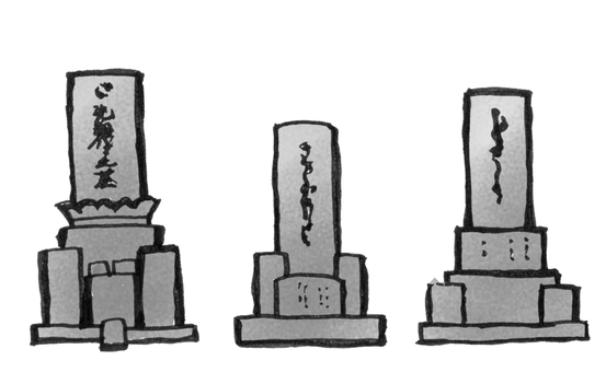 무덤 세트 돌 칠