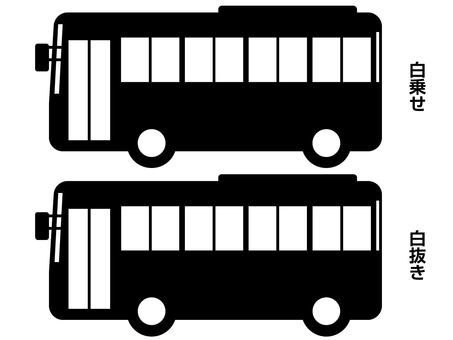 Micro bus Silhouette (black)