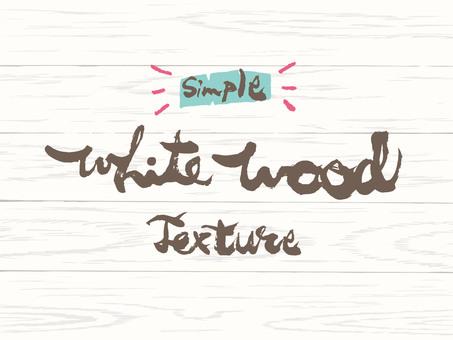 Background Wallpaper White Wood Horizontal wood grain