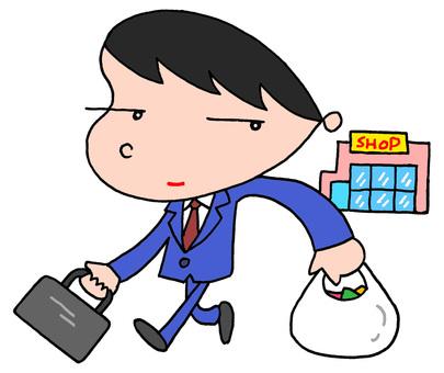 Businessman · Return home