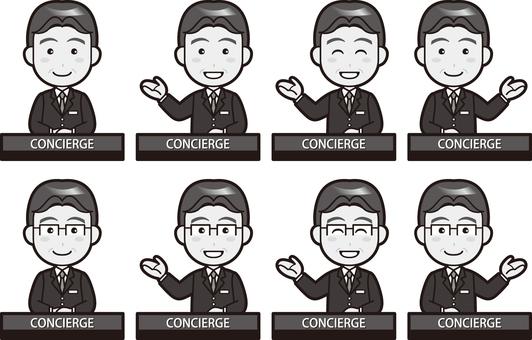 Concierge (Male) B & W