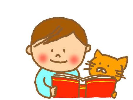 Let's enjoy reading
