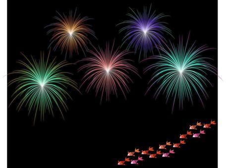Goldfish and fireworks