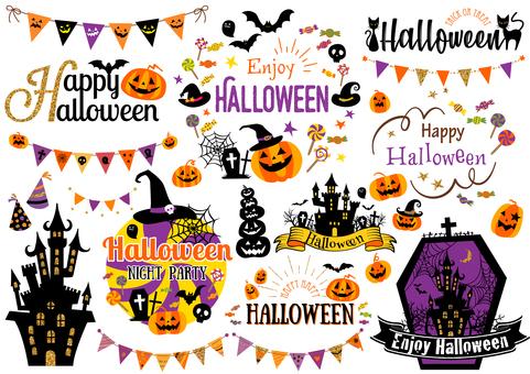 Halloween 113