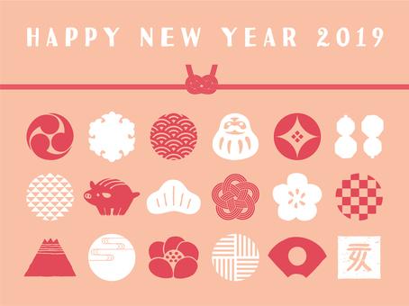 2019年新年的插圖