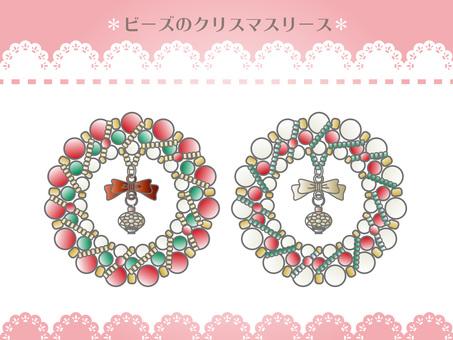 Christmas wreath of beads