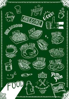 food Blackboard style