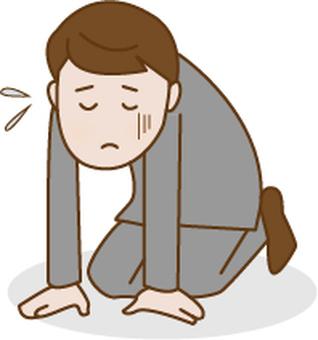 A crouching girl