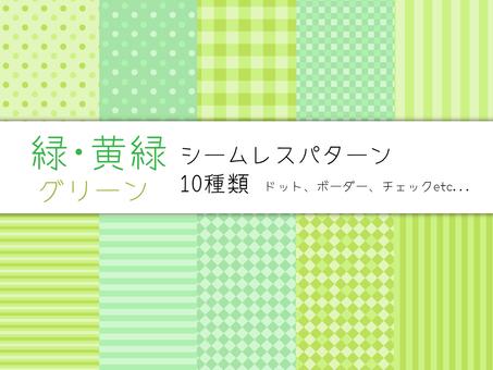 Green · Yellow Green Seamless background pattern