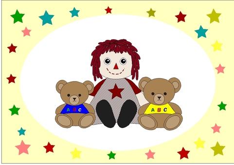Kuma and doll stuffed animals