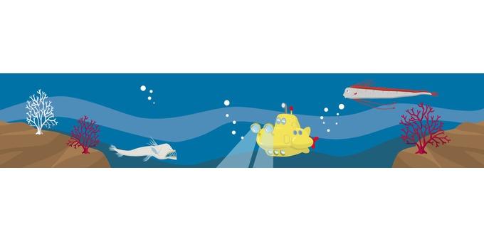Yellow submarine deep sea