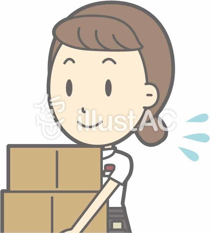 ウエイトレスa-荷物運び-バストのイラスト