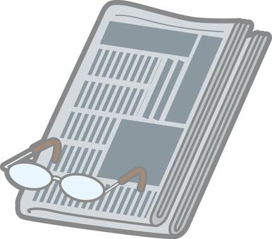 신문과 안경 2
