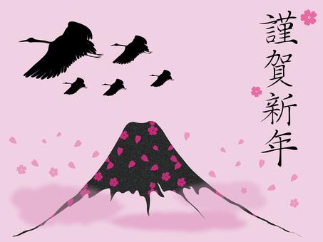 New Year's Cards _ Happy New Year _ Sakura and Fuji and Tsuru