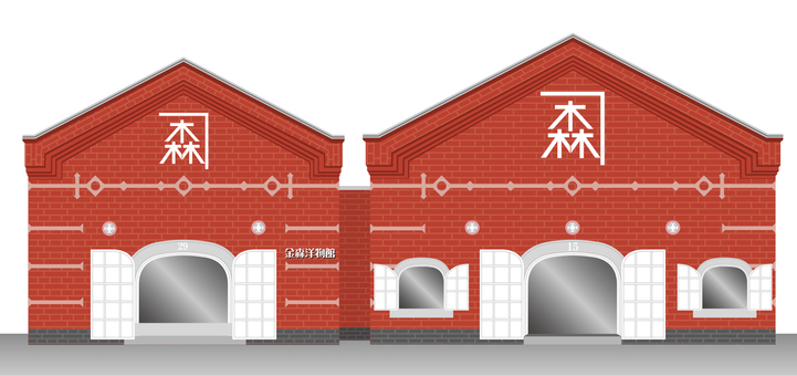 Jinsen warehouse