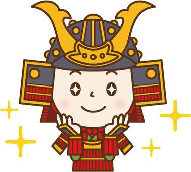 Expected armor warrior
