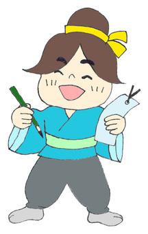 Hikyousan wishes to strip on Tanabata
