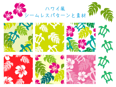 Hawaiian style seamless pattern and material