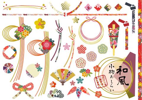 插圖12可用於新年