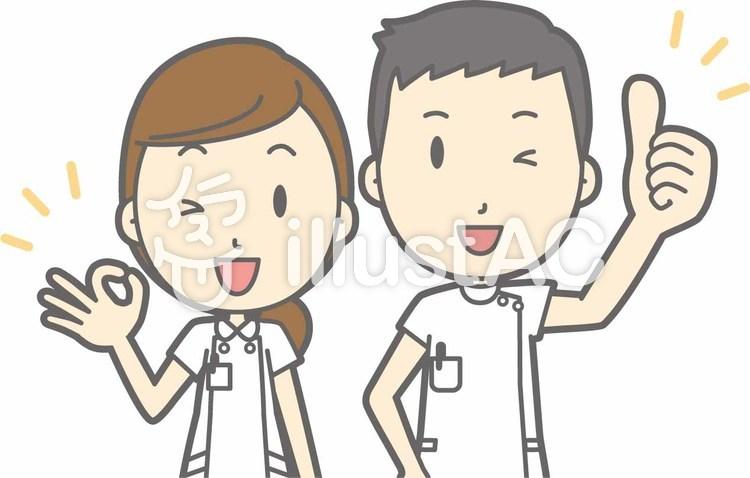 看護師男女-オッケー-バストのイラスト