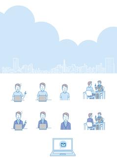 PC / consultation / businessman
