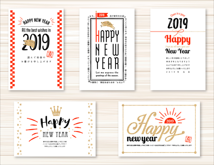 New year's cards 364