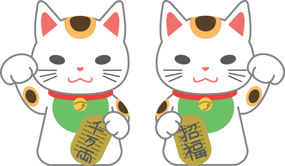 【Event】 lucky cat