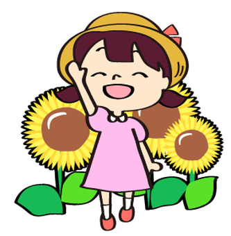 Sunflower and twin tail